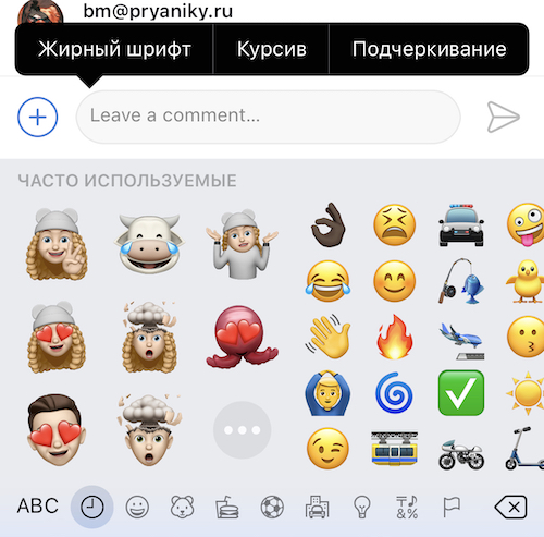 Memoji support for UITextField or UITextView with attributed text
